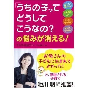 加賀美先生の本