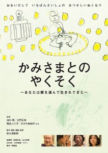 NK_PDFshiro_01