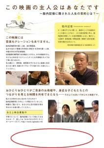 NK_PDFshiro_04